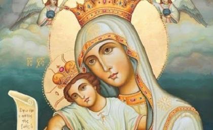 Το πιο αληθινό, το πιο όμορφο πορτραίτο του Ιησού είναι αυτό που φτιάχνουμε μέσα μας
