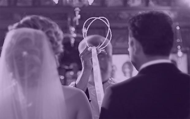 Αποτέλεσμα εικόνας για αγιος πορφυριος γαμος