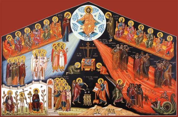H Δευτέρα Παρουσία του Χριστού (Α). Μητροπολίτου Ναυπάκτου ...