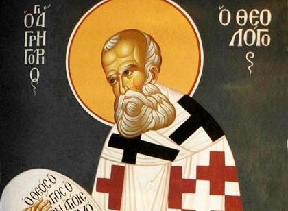 Γρηγόριος ο Θεολόγος.Βίος & Διδασκαλία (Πατρολογία Στυλιανού Παπαδόπουλου)
