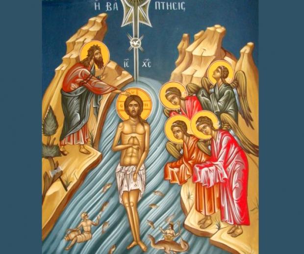 Αποτέλεσμα εικόνας για εικοα βαπτιση του Χριστου