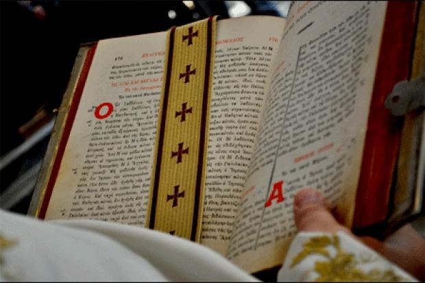 Που χρονολογείται από τα Ευαγγέλια της νέας διαθήκης